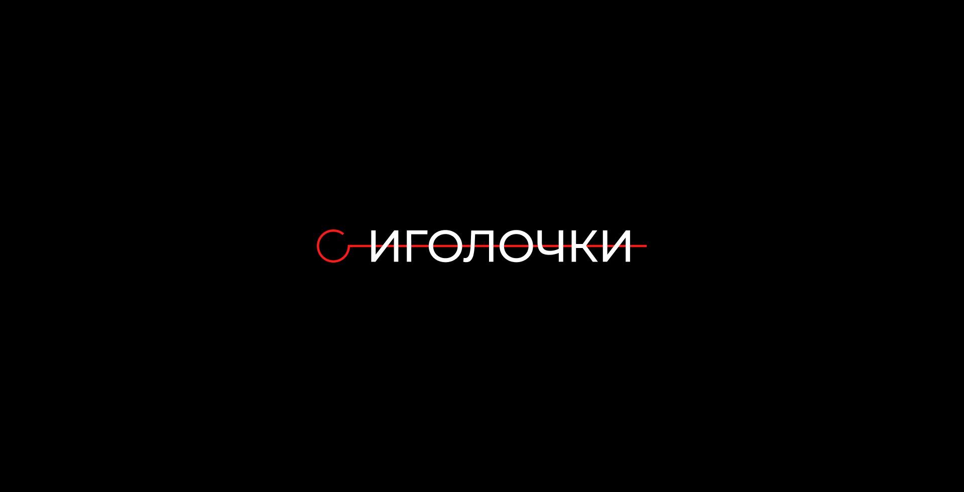10-logofolio-02